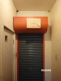 カシミール 入口.jpg